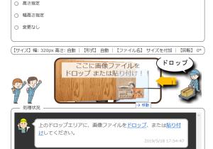 jpg/pngリサイズ組合サムネイル(2)